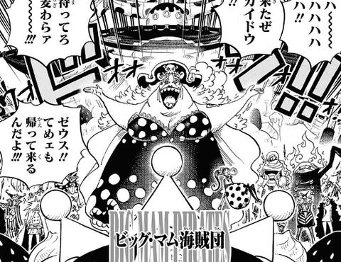 【ワンピ】今週第930話の感想とサンジ!?