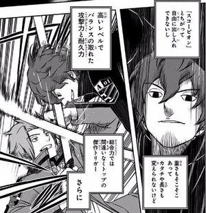 ★【ワートリ】太刀川に勝ち越せないからスコーピオンを開発した、太刀川がやばいからオールラウンダーになった、弾トリガーの流行にムカついてレイガストできた、とか