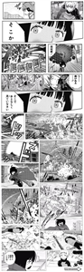 0299820f - 【ワートリ】千佳ちゃん大砲コラ集。