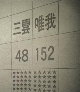 0587f892 - 【ワートリ】玉狛第二VS太刀川隊