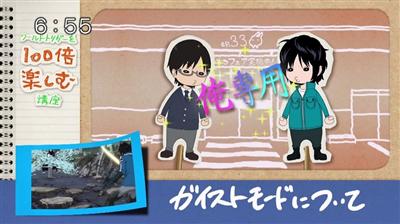 05920f62 - 【ワールドトリガー】アニメ 第三十三話「ハイレインの恐怖」