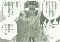 08ef4cdb - 【ワートリ】玉狛支部は元ボーダー本部?