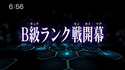 08f5aa6c - 【ワートリ】アニメ 第三十七話「ヒーローと相棒」