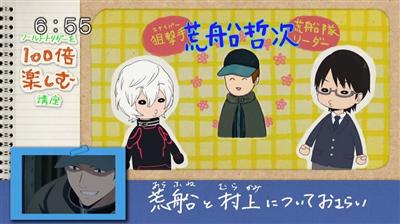 0d3613b9 - 【ワートリ】アニメ 第五十五話「デッド・オア・アライブ」