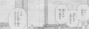 0ef09ae1 - 【ワートリ】諏訪さん悲しいくらいに現場指揮官タイプ