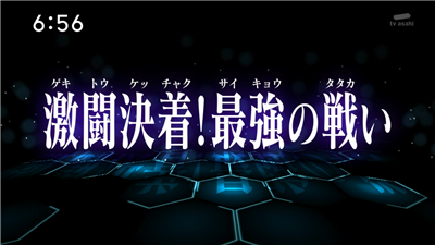 0f067096 - 【ワールドトリガー】アニメ 第三十三話「ハイレインの恐怖」