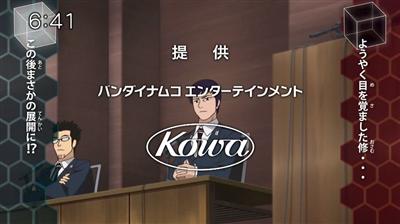 0f4ad666 - 【ワートリ】アニメ 第三十七話「ヒーローと相棒」