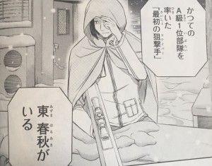 12e548f3 - 【ワートリ】迅さんがランク戦に参戦したら?