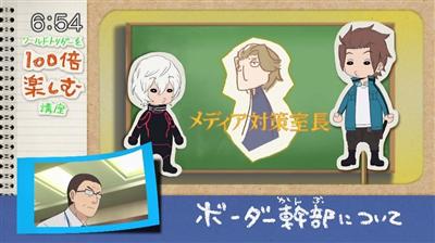 13f75e1b - 【ワートリ】アニメ 第三十七話「ヒーローと相棒」
