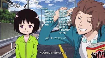 15db537d - 【ワートリ】アニメ 第三十七話「ヒーローと相棒」