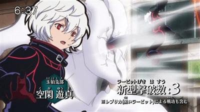 1647f16e - 【ワートリ】アニメ 第三十七話「ヒーローと相棒」