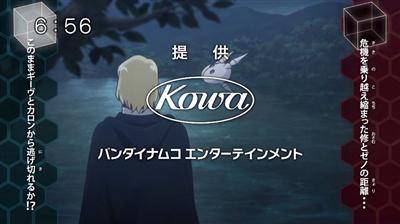 1b803f01 - 【ワートリ】アニメ 第五十五話「デッド・オア・アライブ」