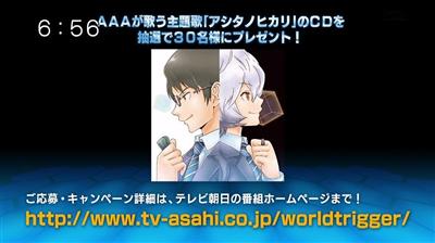 1efc600d - 【ワールドトリガー】アニメ 第三十三話「ハイレインの恐怖」