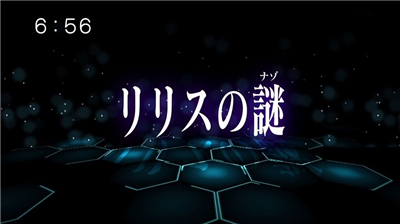 1f3ad071 - 【ワートリ】アニメ 第五十五話「デッド・オア・アライブ」