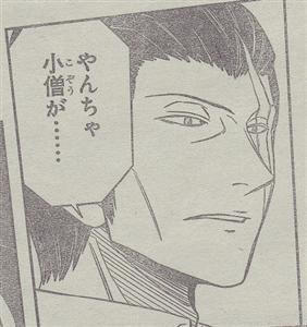 20f90be0 - 【ワートリ】玉狛支部は元ボーダー本部?