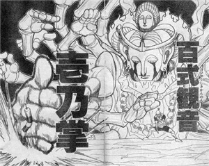 212c0184 - 【ワートリ】レイジさんのフルアームズについて。