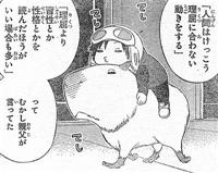 23697d18 - 【ワールドトリガー】修羅場に放り込まれた諏訪さん