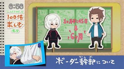 24708c34 - 【ワートリ】アニメ 第三十七話「ヒーローと相棒」