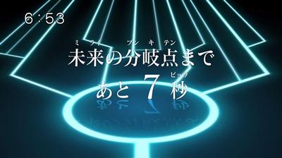 2479d1dd - 【ワールドトリガー】アニメ第三十四話「激闘決着!最強の戦い」