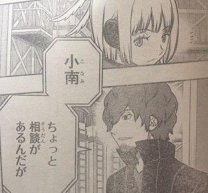 24d30717 - 【ワートリ】小南先輩は太刀川先輩に勝ち越せるの?