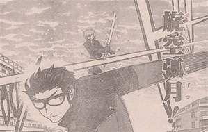 27ae1295 - 【ワートリ】ヒュース君の師はヴィザ翁!太刀川さん圧巻の強さ!