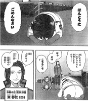 29d88192 - 【ワールドトリガー】ワートリ強さ