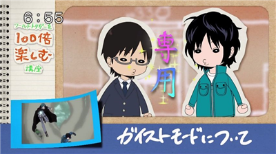 2ae9eea2 - 【ワールドトリガー】アニメ 第三十三話「ハイレインの恐怖」