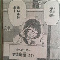 2df13c90 - 【ワールドトリガー】アニメのエプロン姿の栞ちゃん