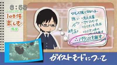 3187cfb7 - 【ワールドトリガー】アニメ 第三十三話「ハイレインの恐怖」