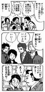 319b8dcf - 【ワートリ】修くんの誕生日に。