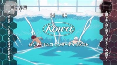 320caabf - 【ワートリ】アニメ 第五十五話「デッド・オア・アライブ」
