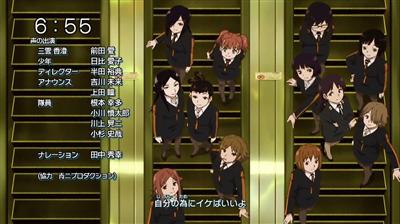 33cafdce - 【ワートリ】チカちゃん可愛い