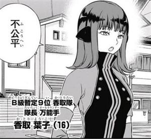 34878e02 - 【ワートリ】対三雲隊戦術~主人公を倒すには~