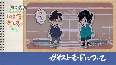 35baddaa - 【ワールドトリガー】アニメ 第三十三話「ハイレインの恐怖」
