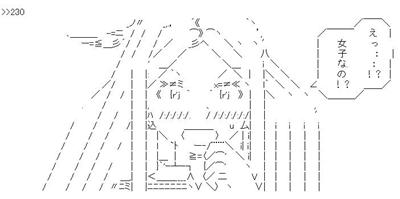 36e3eee7 - 【ワールドトリガー】二宮or景浦隊のどっちかに女子ガンナー