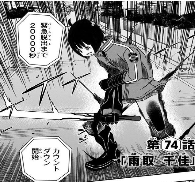 38d2c32e - 【ワートリ】修君の師匠は烏丸さんよりもっといいひとがいる?