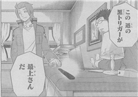 3b4ab28b - 【ワールドトリガー】アニメ第10話感想