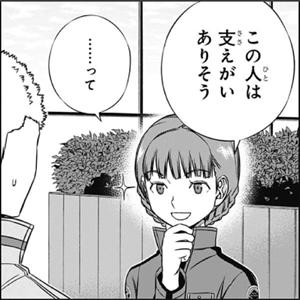 3b545682 - 【ワートリ】【ネタバレ注意】林藤ゆりさんと照屋ちゃんは似てる?