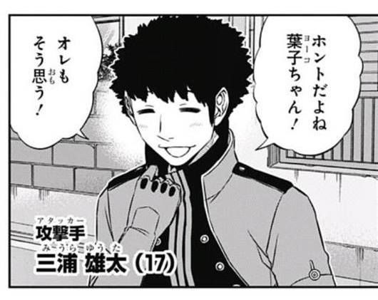 3c8edaf6 - 【ワートリ】弧月使いは護衛が多いの?