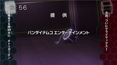 3d7da67c - 【ワールドトリガー】アニメ第三十四話「激闘決着!最強の戦い」