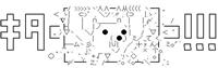 3d9f9c79 - 【ワールドトリガー】空間作るトリガーの最上位がネイバーフッド