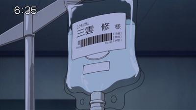 3e95d397 - 【ワートリ】アニメ 第三十七話「ヒーローと相棒」