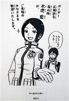 40abfaf9 - 【ワールドトリガー】コナミ先輩効果
