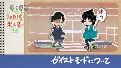 42149dc6 - 【ワールドトリガー】アニメ 第三十三話「ハイレインの恐怖」
