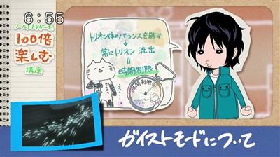 4344ac88 - 【ワールドトリガー】アニメ 第三十三話「ハイレインの恐怖」
