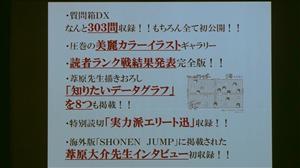43f55cb2 - 【ワートリ】BBF表紙【ネタバレ注意】