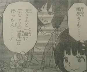 447a9745 - 【ワートリ】加古さんの闇の炒飯と闇を感じる家族欄。