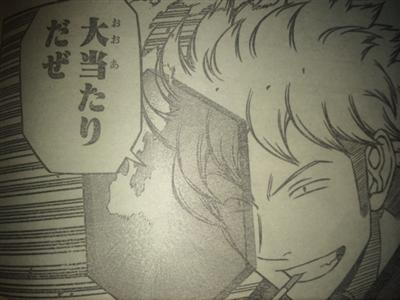 44e359c3 - 【ワールドトリガー】黒江ちゃんがよねやんを普通に先輩として