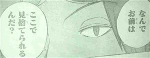 451c9393 - 【ワートリ】精神攻撃をしてきたら。
