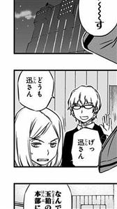 4593abe1 - 【ワートリ】ヒュース君の師はヴィザ翁!太刀川さん圧巻の強さ!